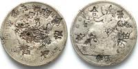 1875 Vereinigte Staaten von Amerika US 1875 S TRADE DOLLAR - CHINESE C... 214.51 £ 249,99 EUR  +  5.58 £ shipping