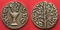 1800 Görlitz GÖRLITZ SHEKEL silver ND (ca.1800) XF+!!! SCARCE! # 92906... 117.33 £ 149,99 EUR  +  5.08 £ shipping