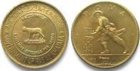 1970 Ras al-Khaima RAS AL-KHAIMAH Pattern 75 Riyals 1970 ROME bronze 3... 107.25 £ 124,99 EUR  +  5.58 £ shipping