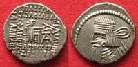 40-51 Parther Parthia GOTARZES II 40-51 AR Drachm ECBATANE XF-UNC!!! #... 128.70 £ 149,99 EUR  +  5.58 £ shipping