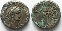 45-46 Roman Provincial CLAUDIUS 45/46 EGYPT Billon Tetradrachm MESSALI... 120.12 £ 139,99 EUR  +  5.58 £ shipping