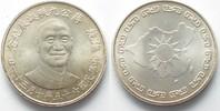 1976 Taiwan TAIWAN 2000 Dollars 1976 CHIANG KAI-SHEK silver UNC # 9406... 25.73 £ 29,99 EUR  +  4.29 £ shipping