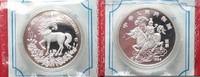1994 China CHINA 10 Yuan 1994 UNICORN silver SEALED PROOF RARE!!! # 94... 429.03 £499,99 EUR386.13 £ 449,99 EUR  +  5.58 £ shipping
