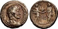 Billon Tetradrachmon 130-131 GRIECHISCHE MÜNZEN UNTER ROM ALEXANDRIEN: ... 101.69 £ 130,00 EUR  +  6.26 £ shipping