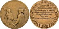 Bronzemedaille 1901 SCHAFFHAUSEN 400 Jahre Zugehörigkeit zur Schweiz Pr... 40.80 £ 50,00 EUR  +  6.53 £ shipping