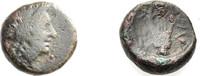 AE Kleinbronze 187-168 v. Chr. GRIECHISCHE MÜNZEN MAKEDONIEN: PELLA Sch... 16.68 £ 20,00 EUR  +  6.67 £ shipping