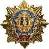 Abzeichen o. J. UKRAINE 140 Jahre Donezk Prägefrisch  37.64 £ 45,00 EUR  +  6.69 £ shipping