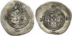 Drachme  PERSIEN, SASANIDEN. Xusro II., 591-628 n. Chr. Sehr schön  42.45 £ 50,00 EUR  +  6.79 £ shipping