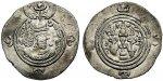 Drachme  PERSIEN, SASANIDEN. Xusro II., 591-628 n. Chr. Sehr schön  40.80 £ 50,00 EUR  +  6.53 £ shipping