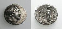 AR Drachme  188-187 v. Chr. GRIECHISCHE MÜNZEN KÖNIGE VON KAPPADOKIEN: ... 69.35 £ 85,00 EUR  +  6.53 £ shipping