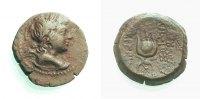 AE Bronze 136-135 v. Chr. KÖNIGREICH DER SELEUKIDEN ANTIOCHOS VII. SIDE... 32.64 £ 40,00 EUR  +  6.53 £ shipping