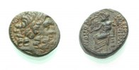 AE Bronze 1. Jh. v. Chr. GRIECHISCHE MÜNZEN SYRIEN, ANTIOCHIA, AUTONOM ... 50.94 £ 60,00 EUR  +  6.79 £ shipping