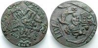 Bronzemedaille 1957 NIEDERLANDE Europa Vorzüglich  40.80 £ 50,00 EUR  +  6.53 £ shipping