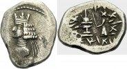 Halbdrachme 1. Jh. v. Chr.  PERSIEN, PERSIS ARTAXERXES (ARDAXSIR) II.  ... 84.91 £ 100,00 EUR  +  6.79 £ shipping