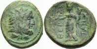 Bronze. 3. Jh. GRIECHISCHE MÜNZEN. SIZILIEN, THERMAI HIMERAIA. Sehr sch... 125.46 £ 150,00 EUR  +  6.69 £ shipping