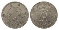 10 Cent Kiautschou 1909 Kolonien und Nebengebiete  gutes vorzüglich  308.55 £ 395,00 EUR