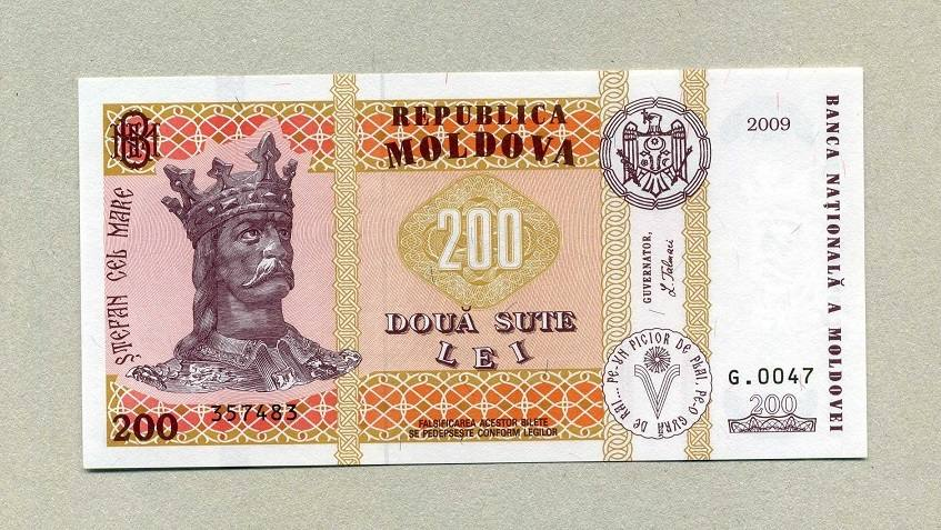 Moldova Paper Money 5 Lei 2009 UNC