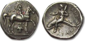 AR Didrachm 280-272 B.C. ANCIENT GREECE Calabria, Tarentum - beautiful toning, nicely centered - VF+/EF- with an attractive dark toning