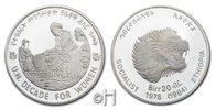 20 Birr 1984 Äthiopien Serie 'UN decade for women' - Frau und Weizen pp... 60.34 £ 70,00 EUR  +  8.53 £ shipping