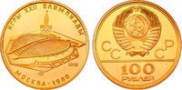 """100 Rubel 1899 FS Russland-UdSSR """"Velodrom"""" stgl.  626.75 £ 700,00 EUR  +  8.86 £ shipping"""