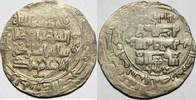 iran - seldschuken dinar ghiyath al din abu shuja mohammed (1105-1118)