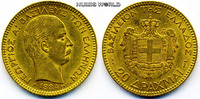 20 Drachmai 1884 Griechenland / Greece Griechenland / Greece - 20 Drach... 301.41 £ 348,00 EUR  +  14.72 £ shipping