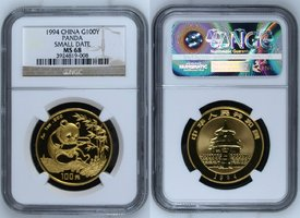 100 Yuan Panda, 1 Unze 1994 China Volksrepublik PRC China 100 Yuan 1994 Gold Panda, 1 Unze Stempelglanz  small Date NGC Zertifiziert MS 68