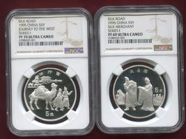China Volksrepublik, PRC 4 x 5 Yuan Silbermünzen 1