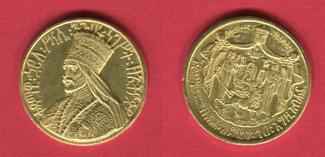 Äthiopien 1/2 Talari Goldmünze 1931 vz leicht beri