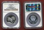 10 Yuan Silbermünze 1999 China China 10 Yuan 1999 Jahr des Hasen, Year ... 251.42 £ 299,00 EUR  +  7.15 £ shipping