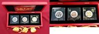 3 x 500 FRW Silbermünzen 2012 Ruanda, Rwanda Jahr des Drachen - Außerge... 464.62 £ 539,00 EUR  +  7.33 £ shipping