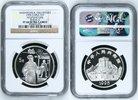 5 Yuan Silber Gedenkmünze 1995 China Volksrepublik, PRC Erfindungen Inv... 116.37 £ 135,00 EUR  +  7.33 £ shipping