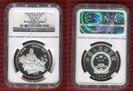 5 Yuan 1986 China Historical Figures Sima Qian Series III Polierte Plat... 85.34 £ 99,00 EUR  +  7.33 £ shipping