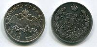 1 Rubel Silber Nikolaus I. 1830 Russland Russia Nikolaus I. s-ss  113.52 £ 135,00 EUR  +  7.15 £ shipping