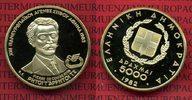 5000 Drachmen Goldmünze 1982 Griechenland Leichtathletik EM Athen Pierr... 419.60 £ 499,00 EUR  +  7.15 £ shipping