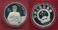 5 Yuan Silber Gedenkmünze 1993 China Volksrepublik PRC China 5 Yuan 199... 66.43 £ 79,00 EUR  +  7.15 £ shipping