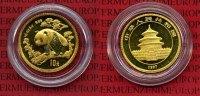 10 Yuan Goldmünze, 1/10 Unze 1997 China Volksrepublik PRC China 10 Yuan... 214.64 £ 249,00 EUR  +  7.33 £ shipping