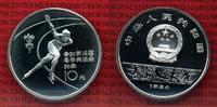10 Yuan Silbermünze 1984 China Volksrepublik PRC China 10 Yuan 1984 Oly... 73.27 £ 85,00 EUR  +  7.33 £ shipping