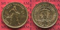 10 Rubel Roubles Tscherwonez Gold 1977 MMI Russland, Russia, UDSSR,  US... 300.84 £ 349,00 EUR  +  7.33 £ shipping