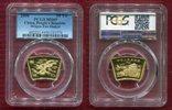 50 Yuan 1/2 Unze Feingold Lunar G200Y 2000 China Volksrepublik, PRC Lun... 1550.76 £ 1799,00 EUR  +  7.33 £ shipping