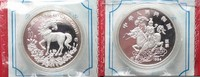 1994 China CHINA 10 Yuan 1994 UNICORN silver SEALED PROOF RARE!!! # 94... 389.54 £449,99 EUR302.98 £ 349,99 EUR  +  5.63 £ shipping