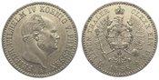 1/6 Taler 1858  A Brandenburg-Preußen Friedrich Wilhelm IV. 1840-1861. Vorzüglich - Stempelglanz