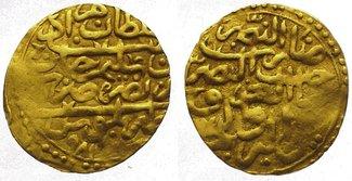 Sultani Gold 982 AH Libyen Murad III. AH 982-1003 (1574-1595). Kl. Prägeschwäche, sehr schön