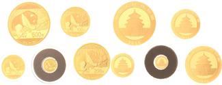 China Gold 2016 Stempelglanz Republik.
