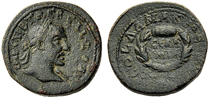 Bronze. 251-3 DAMASKOS (KOILE-SYRIEN). TREBONIANUS GALLUS. Av. VF+. Rv. Sehr schön