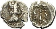 Halbdrachme 1. Jh. v. Chr. PERSIEN, PERSIS ARTAXERXES (ARDAXSIR) II.  S... 75.68 £ 90,00 EUR  +  6.73 £ shipping
