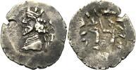 Halbdrachme 1. Jh. v. Chr.  PERSIEN, PERSIS ARTAXERXES (ARDAXSIR) II.  ... 60.34 £ 70,00 EUR  +  6.90 £ shipping