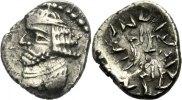 Hemidrachmon 1. Jh. v. Chr.  PERSIEN, PERSIS VAHSIR (OXATHRES) Sehr sch... 103.44 £ 120,00 EUR  +  6.90 £ shipping