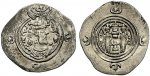 Drachme  PERSIEN, SASANIDEN. Xusro II., 591-628 n. Chr. Sehr schön  43.10 £ 50,00 EUR  +  6.90 £ shipping