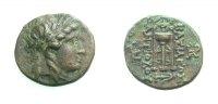 AE Bronze 261-246 v. Chr. KÖNIGREICH DER SELEUKIDEN ANTIOCHOS II. THEOS... 42.04 £ 50,00 EUR  +  6.73 £ shipping